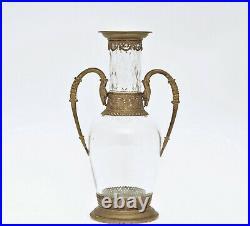 Aiguiere En Cristal 19eme Napoleon III Style Louis XVI Anse Cygne 1880 C2494