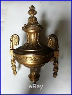 Boule d'escalier en bronze doré de style Louis XVI Fin XIX ème