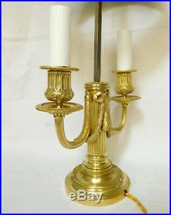 Lampe bouillotte / de bureau style Louis XVI, BRONZE DORE et tôle, EPOQUE XIXe