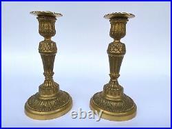 Paire De Bougeoirs Napoleon III De Style Louis XVI Perle A Decor Palmettes M193