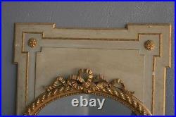 Trumeau de style Louis XVI laqué et doré XIXème