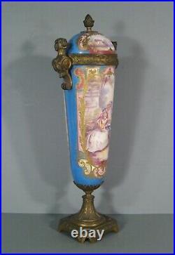 Vase Couvert Style Louis XVI Porcelaine Sèvres Cariatide Bronze Scène Galante